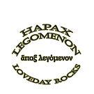 Hapax legomenon #1 by appfoto