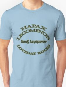 Hapax legomenon #1 T-Shirt
