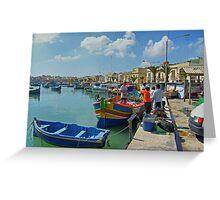 Marsaxlokk Harbour Greeting Card