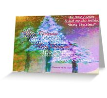 """Merry Christmas! """"Presents on the Way!"""" Greeting Card"""