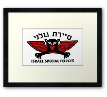 Golani Special Forces (Recon) Logo Framed Print