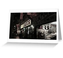 Hollywood Liquor Store Mile Greeting Card