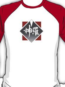Shinra Corporation T-Shirt