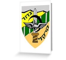 Caracal Battalion Logo Greeting Card