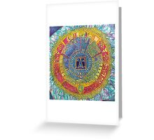 Maya Glyph Akbal Greeting Card