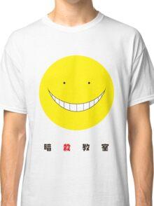 Koro Sensei - Assassination Classroom Classic T-Shirt