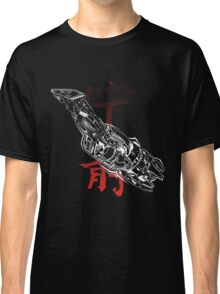 into the black... Classic T-Shirt