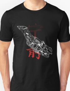 into the black... T-Shirt
