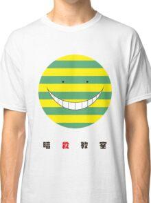 Koro Sensei Nameteru - Assassination Classroom Classic T-Shirt