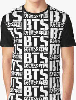 BTS Bangtan Boys Logo/Text 2 Graphic T-Shirt