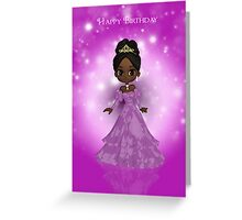 Cute Prom Cutie Pie Birthday Greeting Card Greeting Card