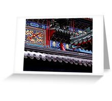 Colours of Beijing  Greeting Card