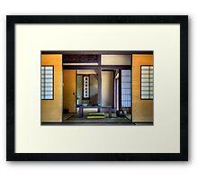 Japanese Room Framed Print