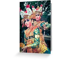 Balinese Greeting Card