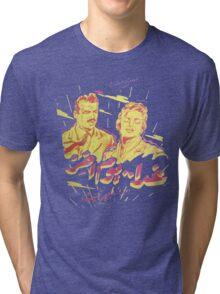 Arabubble Tri-blend T-Shirt