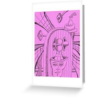 cosmic radar Greeting Card