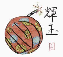 Amaterasu's Cherry Bomb One Piece - Short Sleeve