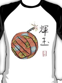 Amaterasu's Cherry Bomb T-Shirt