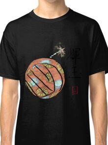 Amaterasu's Cherry Bomb Classic T-Shirt