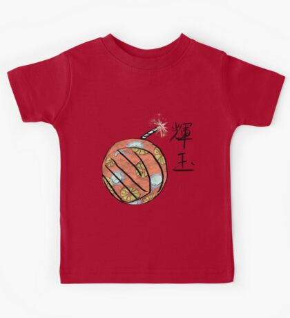 Amaterasu's Cherry Bomb Kids Tee
