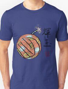 Amaterasu's Cherry Bomb Unisex T-Shirt