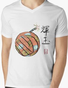 Amaterasu's Cherry Bomb Mens V-Neck T-Shirt
