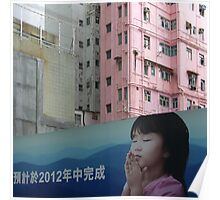 Saying a little Prayer, Hong Kong Poster