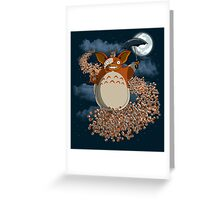 My Mogwai Gizmoro Greeting Card