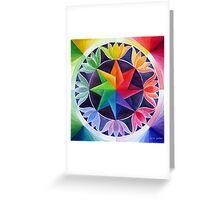 Colour wheel 2 Greeting Card