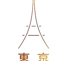Tokyo Tower (Kanji) by noisepunch