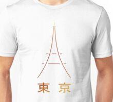Tokyo Tower (Kanji) Unisex T-Shirt