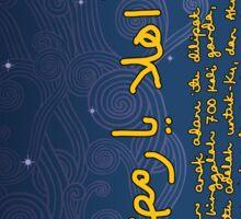 Ahlan ya Ramadhan (Malay) Sticker