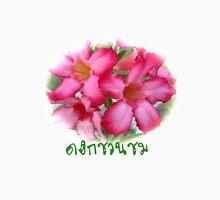 Azalea flowers a passion the beauty printed Unisex T-Shirt