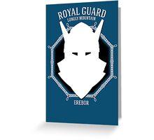 Dwarven Guard Erebor Greeting Card