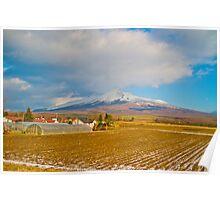 駒ケ岳 , Mountain Komagatake , Hokkaido - Japan  Poster