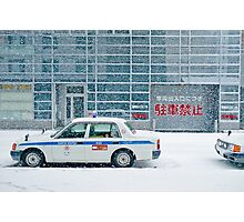 Do Not Parking - 駐車禁止 Photographic Print