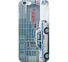 Do Not Parking - 駐車禁止 iPhone Case/Skin