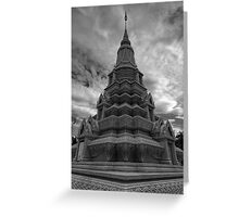 Stupa of HM King Suramarit and HM Queen Kossomak, Cambodia Greeting Card