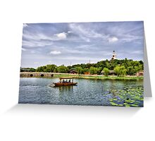 Beihai park in Beijing, China. Greeting Card