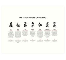 The 7 Virtues of Bushido Art Print