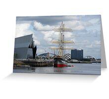 Glasgow Clyde Skyline Greeting Card