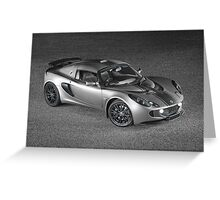 Exige - painted with light - 2 of 2 Greeting Card