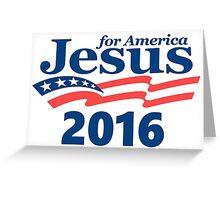 Jesus 2016 Greeting Card
