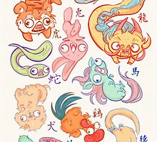 Chinese Animals of the Year by Indigo East