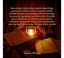 Sayings of Imam Ali Photographic Print