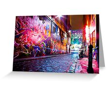 Art shines brightest in the dark Greeting Card