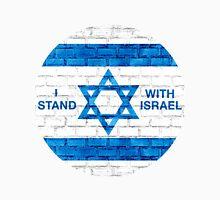 I Stand With Israel Round Logo Unisex T-Shirt