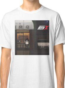 Xavier Wulf Classic T-Shirt
