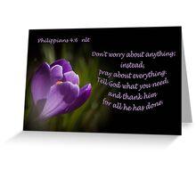 Phillipians 4:16 Greeting Card