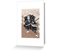 Japanese Samurai warrior sword on bridge Greeting Card